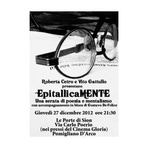 EpitallicaMENTE